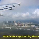 Writer's plane approaching Macau