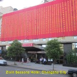 Zixin Hotel(Four Seasons Hotel), Changsha
