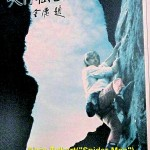 "Alain Robert, the ""Spider-Man"", climbing up Tianmen Cave"