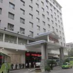 Wantai Hotel, Zhangjiajie