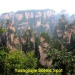 Yuangjiajie Scenic Spot