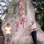 Writer and Wife at Zhangjiajie National Forest Park