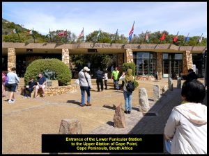 Funicular lower station to Cape Point Peak