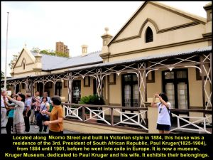 Kruger Museum. a former residence of Paul Kruger, the 4rd. President of South African Republic(1883-1900)