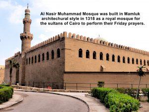 Al-Nasir Muhammad Mosque in Salah el Din Citadel, Cairo