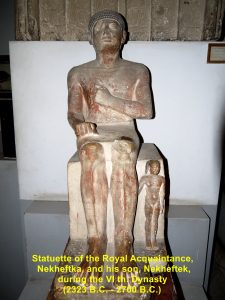 Statuette of the Royal Acquaintance, father and son