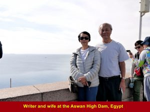 Writer and wife at the Aswan High Dam in Egypt