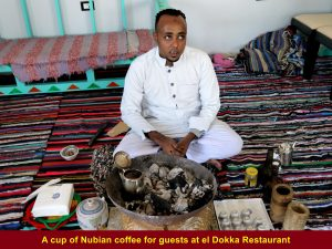 A cup of coffee for guests at el Dokka Restaurant, Aswan
