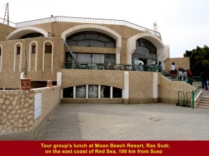 Tour group stopping at Moon Beach Resort Restaurant in Ras Sudr for lunch after travelling 226 km by road from Cairo