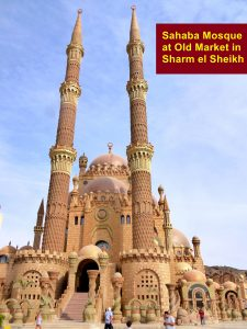 Sahaba Mosque, beautiful and large, at Old Market, Sharm el Sheikh