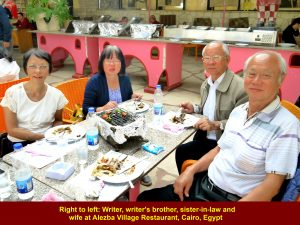 Lim family enjoying Egyptian buffet lunch at Alezba Village Restaurant, Cairo
