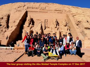 Tour group visiting Abu Simbel Temples on 17 Dec 2017
