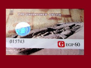 Ticket to see unfinished obelisk in Aswan