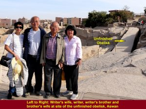 Writer, wife, brother and sister-in-law at the Unfinished Obelisk site