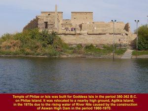 Philae Temple or Temple of Isis on Agilkia Island in Aswan
