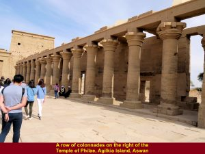 A row of colonnades on the right of the Temple of Isis