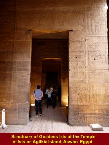 The sanctuary of Goddess Isis