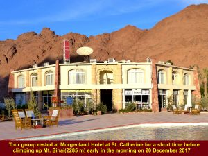 Tour group resting at Morgenland Hotel at St. Catherine before climbing Mount Sinai(2285 metres) which is 6.7 km away after midnight