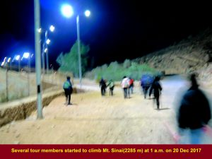 Tour members starting the Mt. Sinai climb at 1 a.m. on 20 Dec 2017