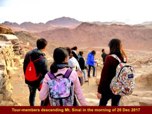 Tour members descending Mt. Sinai in the morning on 20 Dec 2017
