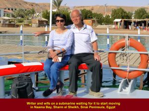Writer and wife relaxing on a submarine before it started to move