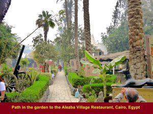 A garden path at Alezba Village Restaurant, Cairo