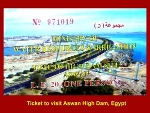 Ticket to visit Aswan High Dam
