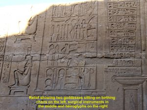 A relief in Kom Ombo showing medical instruments and other information