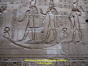 A relief on a wall of the Temple of Horus, Edfu