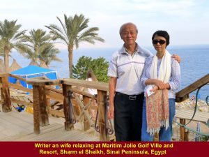 Writer and wife relaxing at Maritim Jolie Golf Ville and Resort, Sharm el Sheikh, Sinai Peninsula, Egypt