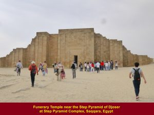 Funerary Temple near Step Pyramid of Djoser, Saqqara, Egypt