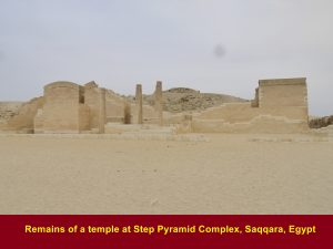 Remains of a ruined temple at Step Pyramid Complex, Saqqara, Egypt