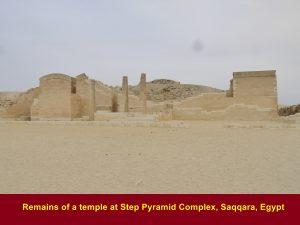 Remains of a ruined temple at Step Pyramid Complex, Saqqara, Egypt
