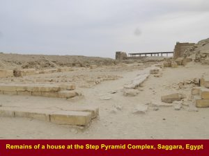 Remains of a ruined house at Step Pyramid Complex, Saqqara, Egypt