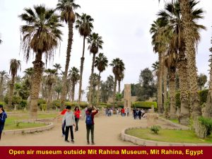 Open air museum outside Mit Rahina Museum