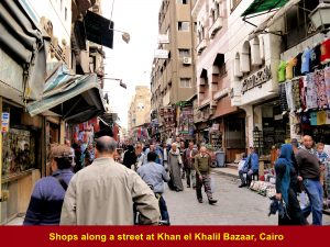 A variety of shops at Khan el Khalil Bazaar, Cairo