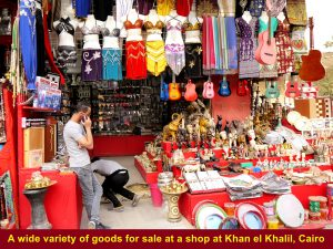 A wide variety of goods for sale at Khan el Khalil Bazaar, Cairo
