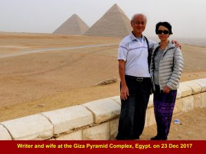 Writer and wife at the Giza Pyramid Complex on 23 Dec 2017