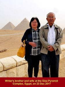 Writer's brother and wife at the Giza Pyramid Complex on 23 Dec 2017