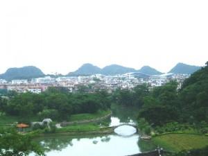 Pierced Hill Park (Chuanshan Garden)