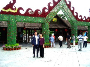 China Folk Culture Village Entrance