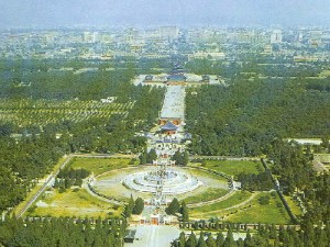 A bird's eyeview of the Temple of Heaven Complex