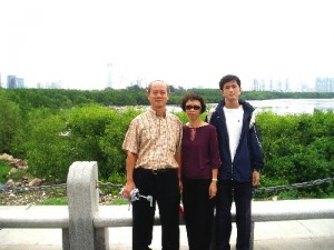 Writer, his wife and son at the Red Forest Park, Shenzhen