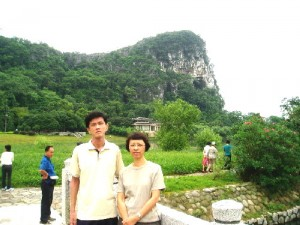 Writer's wife and son, and Pierced Hill is in the background