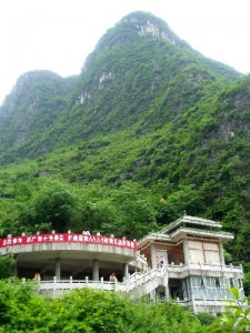 Silver Cave entrance an mountains