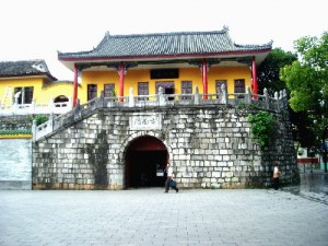South Gate (Gunamen)