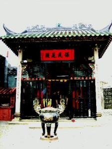 Na Tcha Temple (Templo de Na Tcha