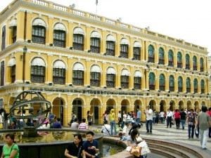 The Macau Government Tourist Office