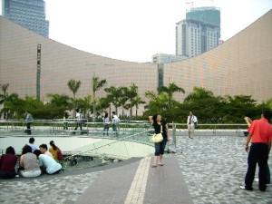 Hong Kong Cultural Centre at Tsim Sha Tsui