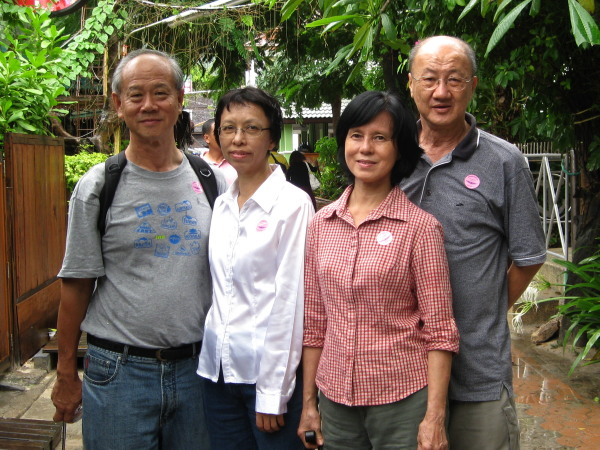 From L to R: Writer, his wife and two friends (Mr. and Mrs. Chuah)